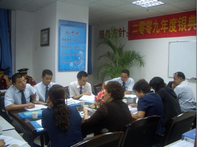 """邢台再添""""阳光国际"""",""""阳光巴厘岛""""2个新项目……     公司市场拓展"""